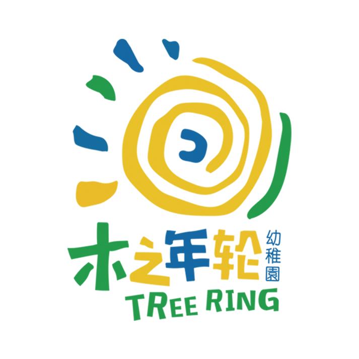 木之年轮幼稚园logo