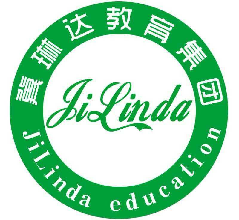 琳达教育logo,石家庄培训