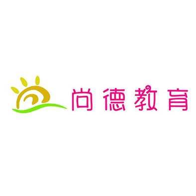 尚德教育logo