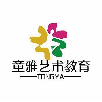 童雅艺术教育logo