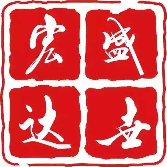 盛世宏达跆拳道旗舰馆logo