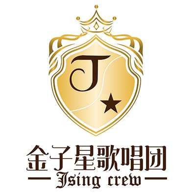 金子星歌唱团logo