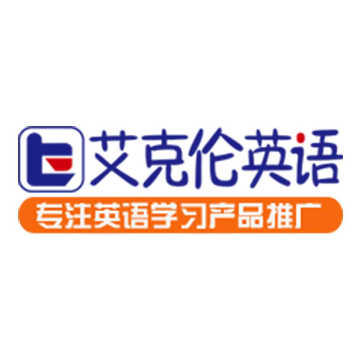 艾克伦英语logo