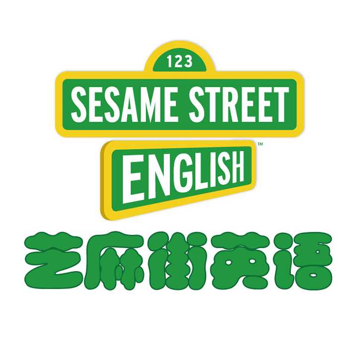 芝麻街英语荣盛中心logo