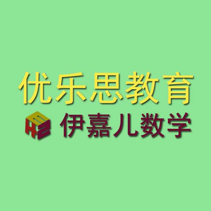 优乐思教育logo