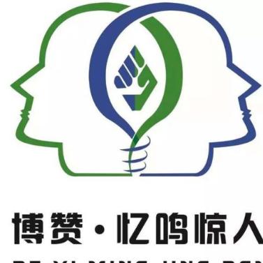 泽希学能提升中心(贸易大厦店)logo