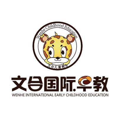 文合国际早教中心体育园logo