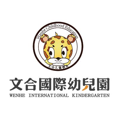 文合国际(美国)幼儿园logo
