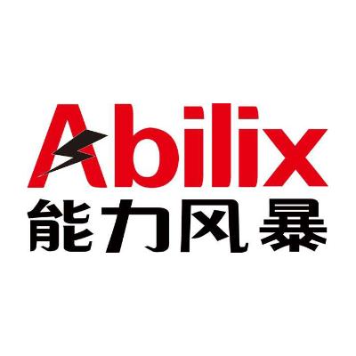 能力风暴机器人活动中心(恒大商务店)logo