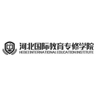河北国际教育专修学院logo