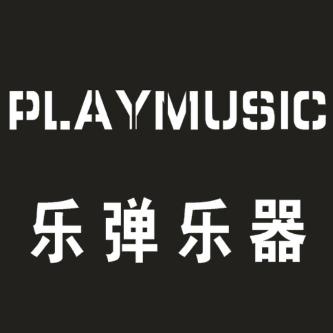 乐弹乐器logo