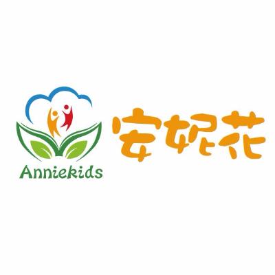 安妮花阅读馆(勒泰店)logo