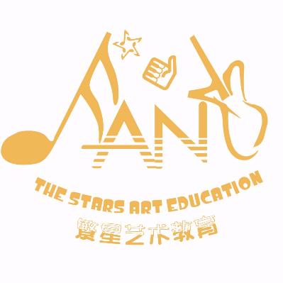 繁星艺术中心logo
