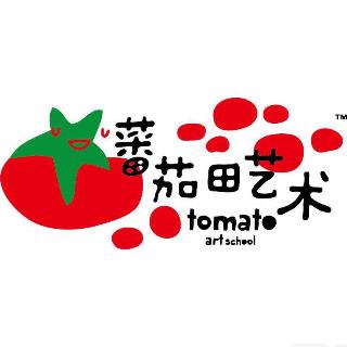 蕃茄田艺术(怀特店)logo