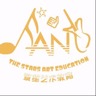 繁星艺术教育logo