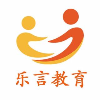 乐言教育logo
