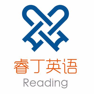 睿丁英语长安校区logo
