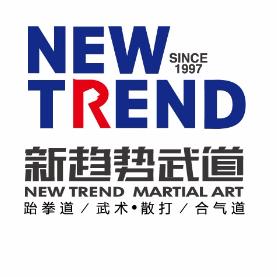 新趋势武术跆拳道(体育馆店)logo
