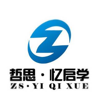 哲思·忆启学(嘉和广场校区)logo