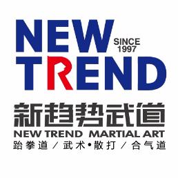 新趋势武术跆拳道(艺术中心店)logo