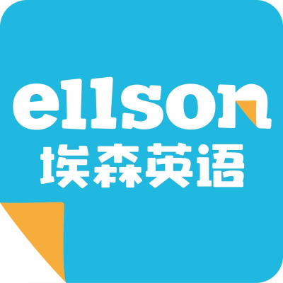 埃森英语(益东校区)logo