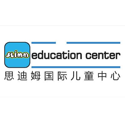 思迪姆国际儿童中心(西美校区)logo