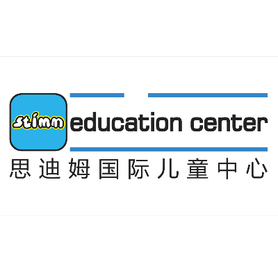 思迪姆国际儿童中心(怀特校区)logo