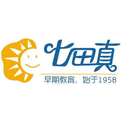 七田真国际教育(勒泰店)logo