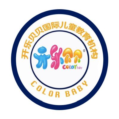 开乐贝贝儿童教育学校(桥西店)logo
