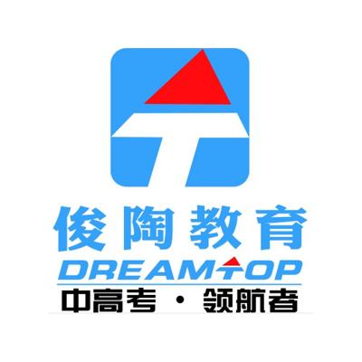 俊陶教育28中校区logo