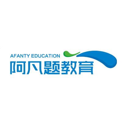 阿凡题教育logo