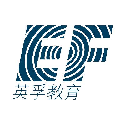 英孚教育石家庄裕华校区logo
