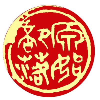 原始部落·铭洋美工学堂(颐宏大厦店)logo