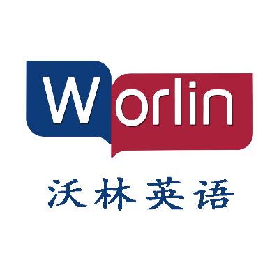 沃林英语(中天店)logo