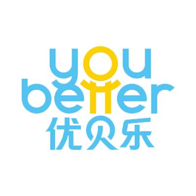 优贝乐国际儿童教育中心logo