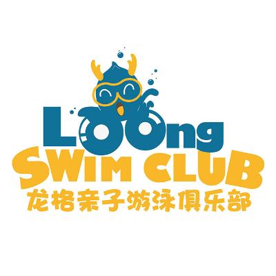 龙格亲子游泳俱乐部logo