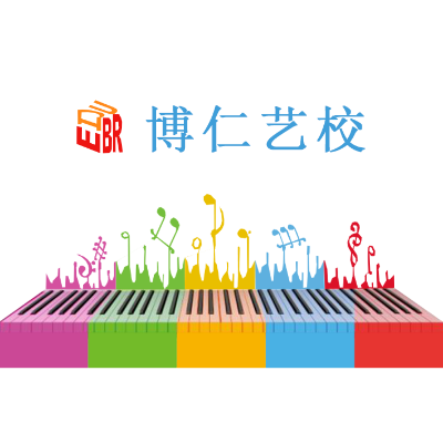 博仁艺校logo