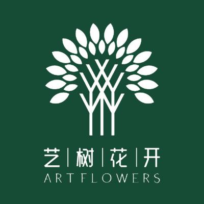艺树花开logo