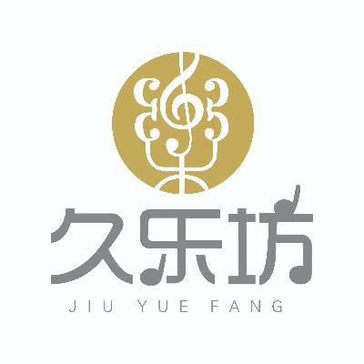 久乐坊logo