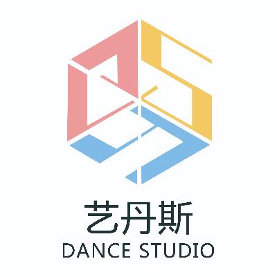 艺丹斯舞蹈工作室logo