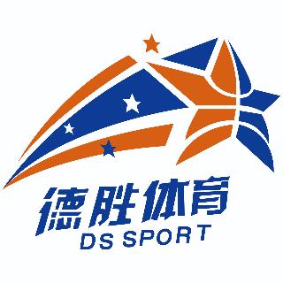 德胜传奇篮球馆logo