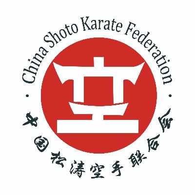松正堂空手道剑道馆logo