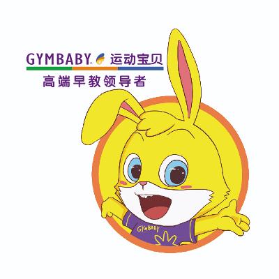运动宝贝嘉和中心logo