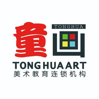 童画(天山海世界店)logo