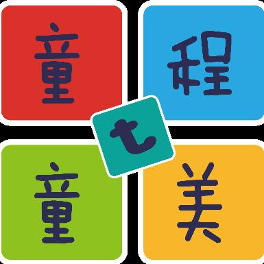 童程童美少儿编程教育(长寿路校区)logo