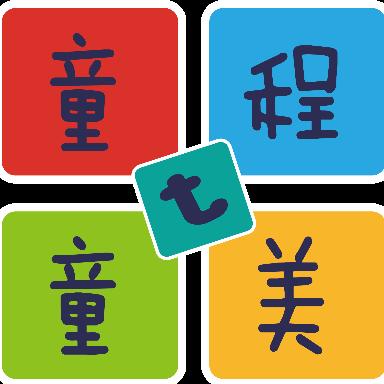 童程童美少儿编程教育(杨浦校区)logo
