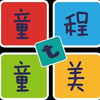 童程童美少儿编程教育(杭州下沙校区)logo