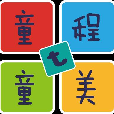 童程童美少儿编程教育(杭州优盘时代校区)logo