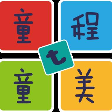 童程童美少儿编程教育(成都光华校区)logo