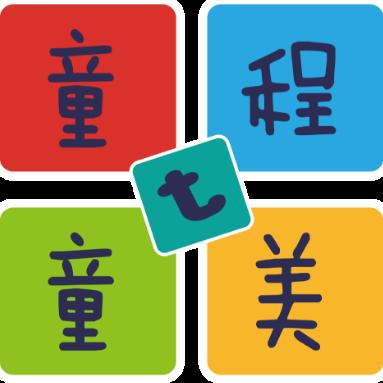 童程童美少儿编程教育(成都红牌楼校区)logo